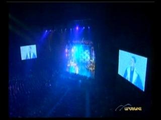 Armenchik Concert